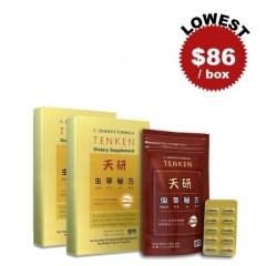 Tenken C. Sinensis 2-Box Pack