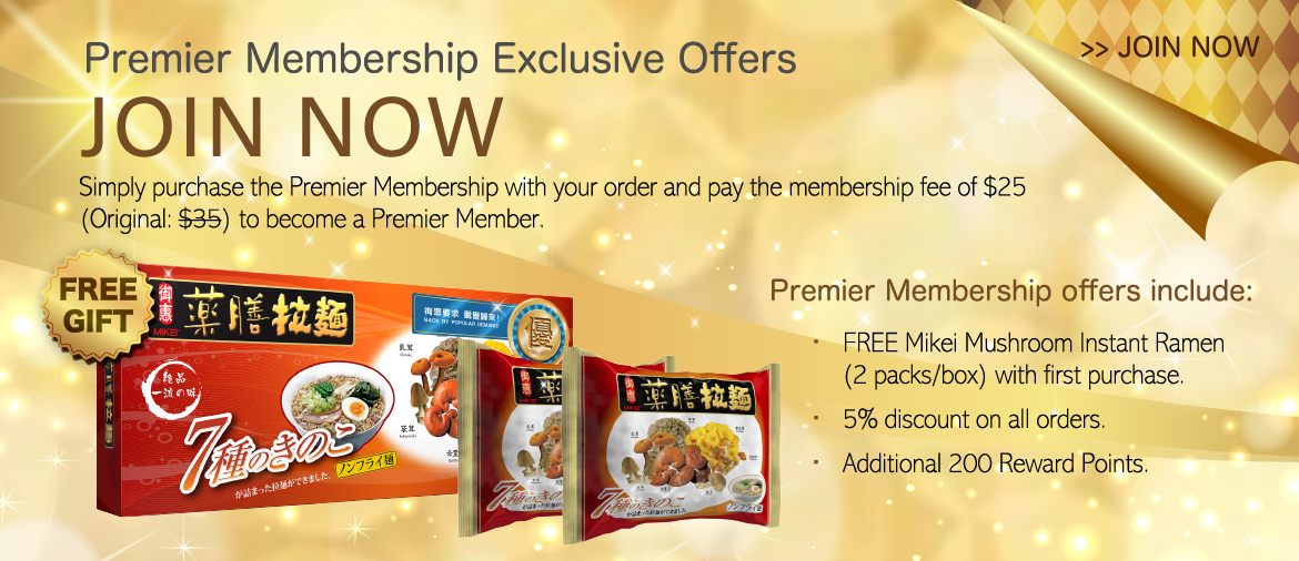 KE321 Premier Membership Exclusive Offer