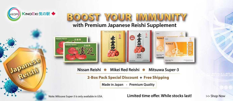 Premium Reishi