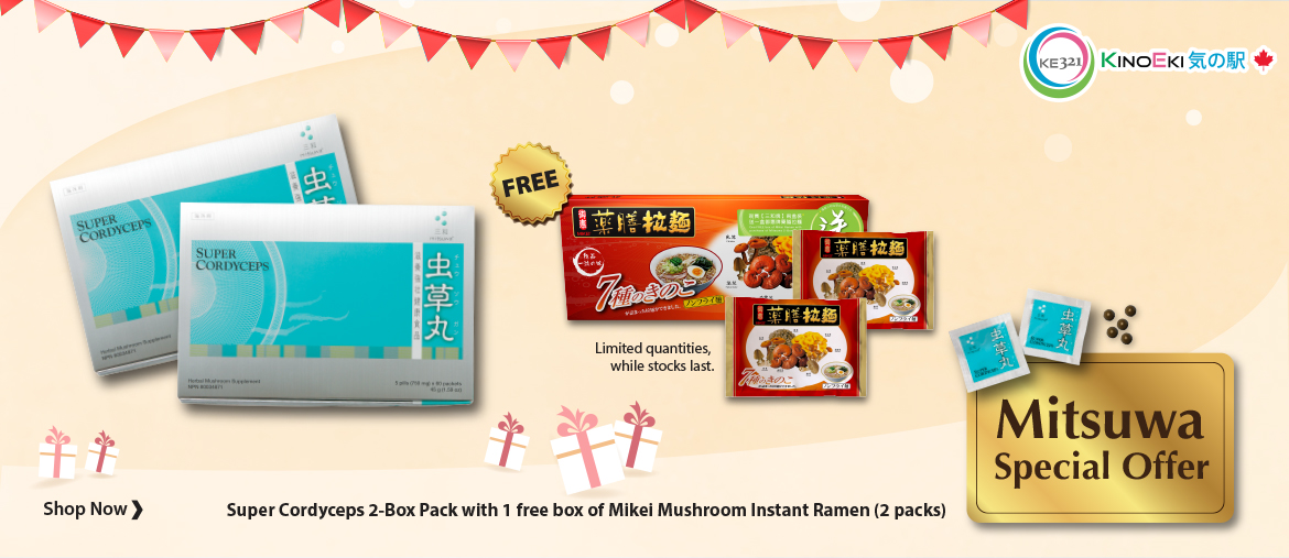 Mitsuwa Super Cordyceps 2-Box with 1 FREE box of Mikei Mushroom Instant Ramen