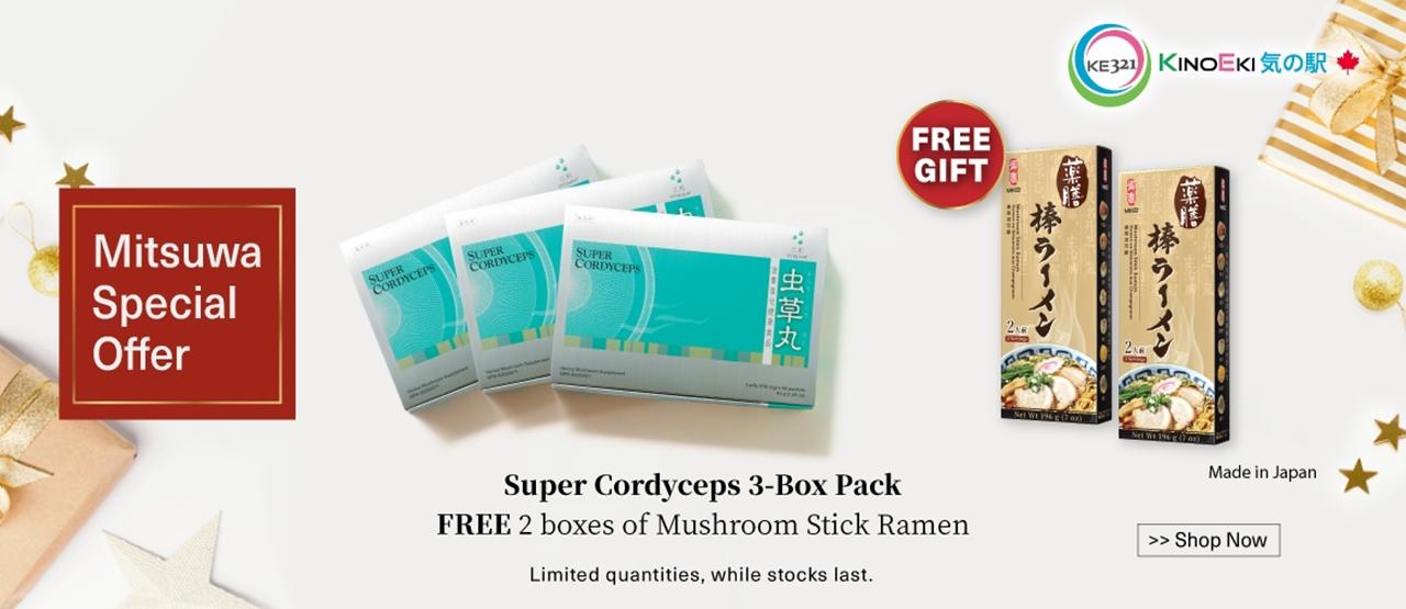 Mitsuwa Super Cordyceps 3-Box with 2 FREE box of Mikei Mushroom Stick Ramen