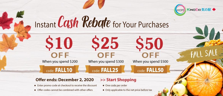 Instant Cash Rebate $10 $25 $50