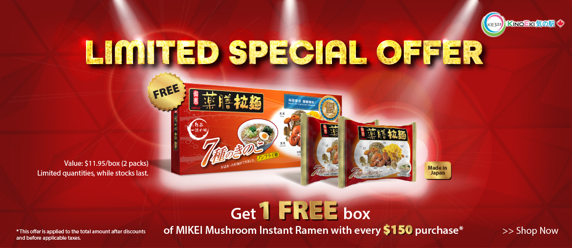 Additional FREE Mikei® Mushroom Instant Ramen with $150 purchase