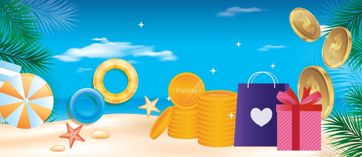 Summer Cash Rebate