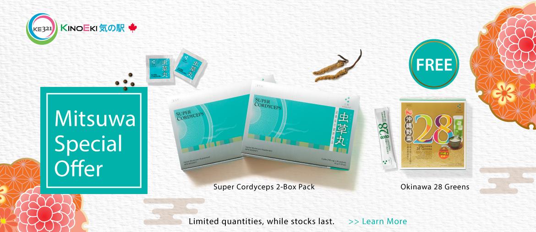 Mitsuwa Super Cordyceps 2-Box with 1 FREE box of Mitsuwa Okinawa 28 Greens