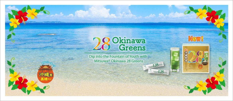 Mitsuwa Okinawa 28 Greens