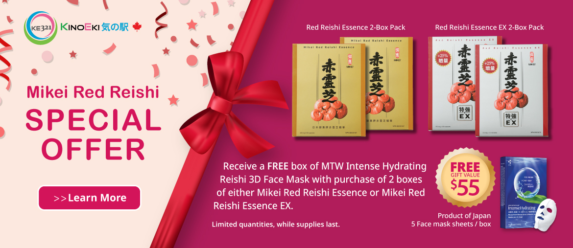 Mikei Special Offer