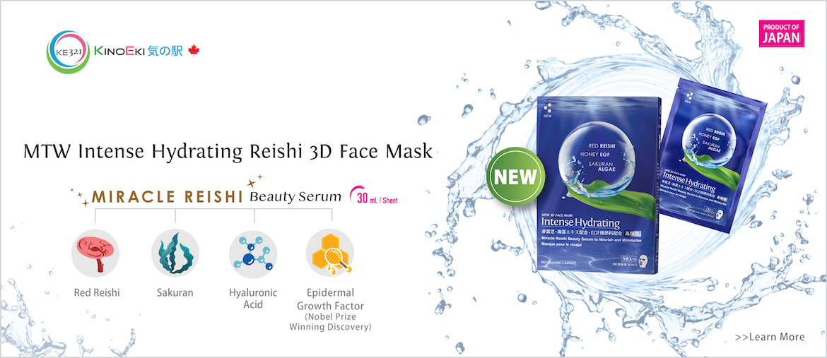 Face Mask launch